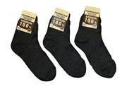 Носки подростковые для мальчиков, А50