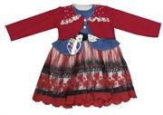 Платье, ПД 071